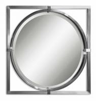 Kagami Brushed Nickel Metal Square Mirror