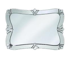Howard Elliott Messina Rectangular Venetian Style Mirror