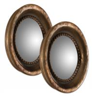 Tropea Plated Oxidized Copper Oval Mirror Set of 2