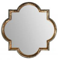 Lourosa Hammered Metal Antique Gold and Silver Unique Mirror