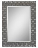 Cacema Rectangular Ash Gray with Metallic Silver Details Mirror