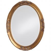 Queen Ann Mirror with Antique Gold Finish