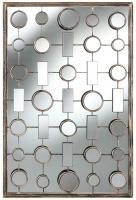Fairmont Brushed Bronze Rectangular Mirror