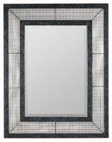 Dearborn Distressed Gray Rectangular Mirror