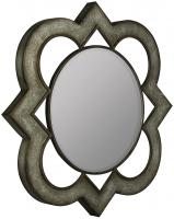 Winta Textured Aged Cream Unique Mirror