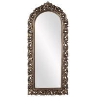 Orleans Antique Pewter Arched Mirror