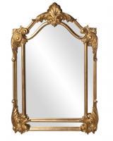 Howard Elliott Cortland Arched Antique Gold Leaf Mirror