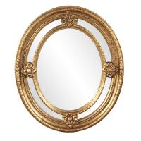 Maxine Country Gold Oval Mirror