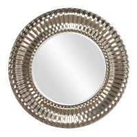 Sao Paulo Round Silver Mirror