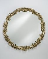 Timeless Traditional Round Mirror