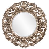 Xander Champagne Silver Round Mirror