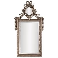 Pomeroy Rectangular Silver Mirror