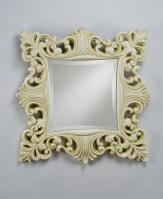 Timeless Traditional Square Mirror