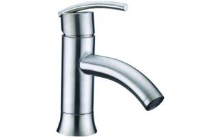 Brushed Nickel Single Slot Bathroom Vanity Faucet