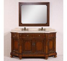67 Inch Double Sink Bathroom Vanity with Travertine ...
